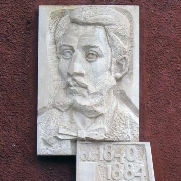 Георги Брегов
